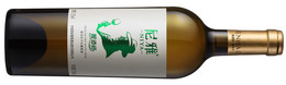 Citic Guoan Wine Industry, Niya Winemaker Riesling, Xinjiang, China, 2017